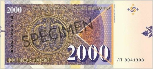 Macedon dénár 2000