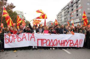 október 11 tüntetés