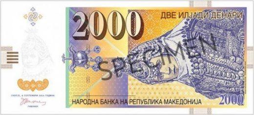 Macedon dénár 2000_1
